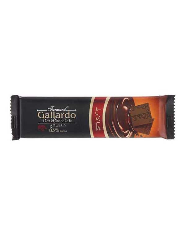 شکلات تلخ 83% 23 گرمی گالاردو فرمند