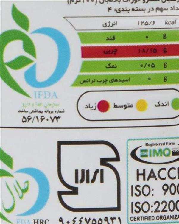 کنسرو خوراک بادمجان 410 گرمی دلپذیر