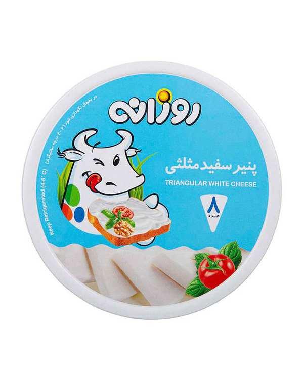 پنیر سفید مثلثی 120 گرمی روزانهبسته 8 عددی