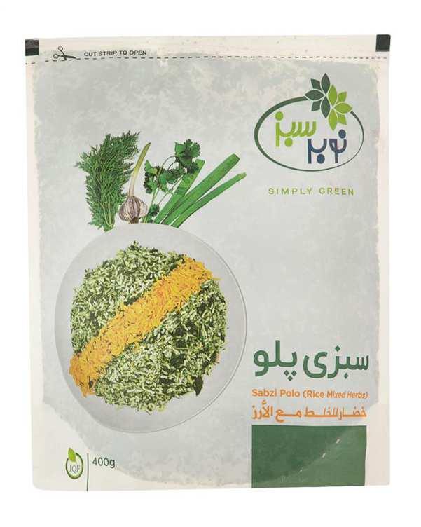سبزی پلو منجمد 400 گرمی نوبر سبز