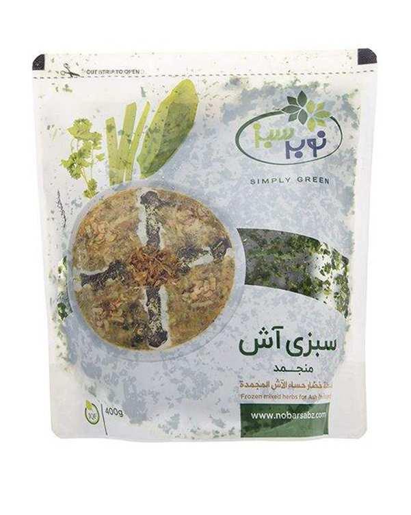 سبزی آش منجمد 400 گرمی نوبر سبز