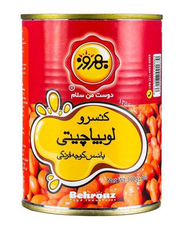 کنسرو لوبیا چیتی با سس گوجه فرنگی 390 گرمی بهروز