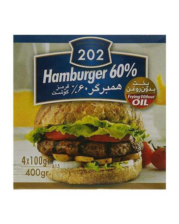 همبرگر 60% گوشت قرمز 400 گرمی 202
