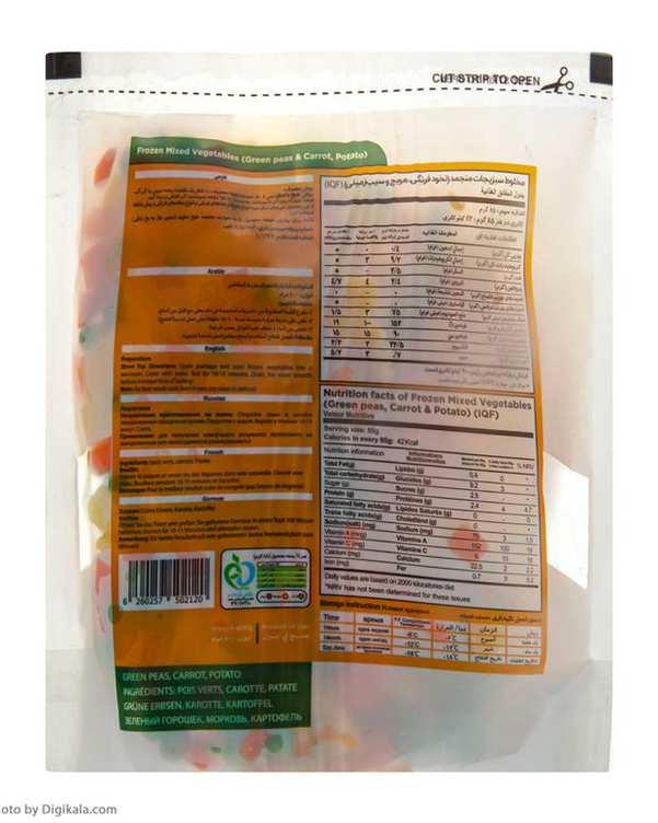 مخلوط سبزیجات منجمد 400 گرمی نوبر سبز