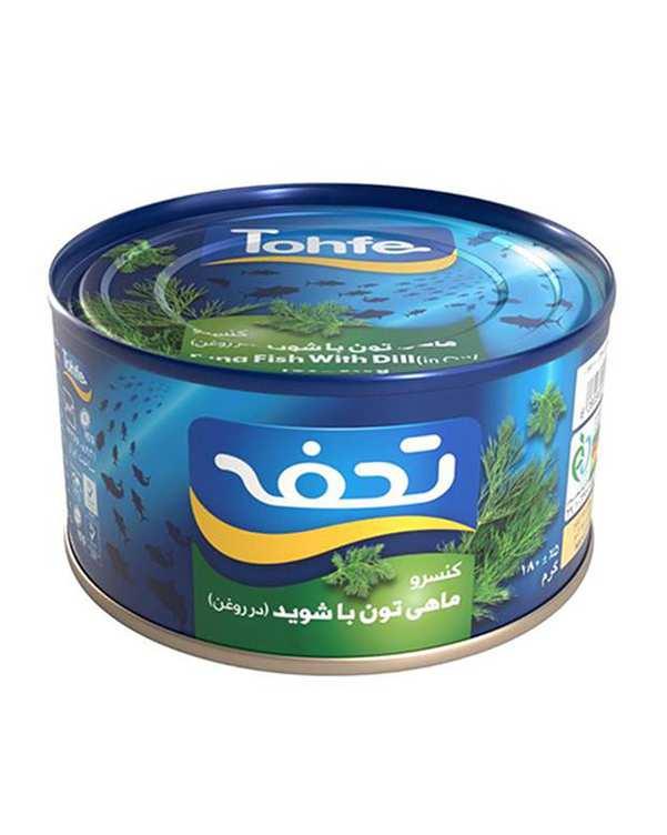 کنسرو ماهی تن با شوید 180 گرمی تحفه