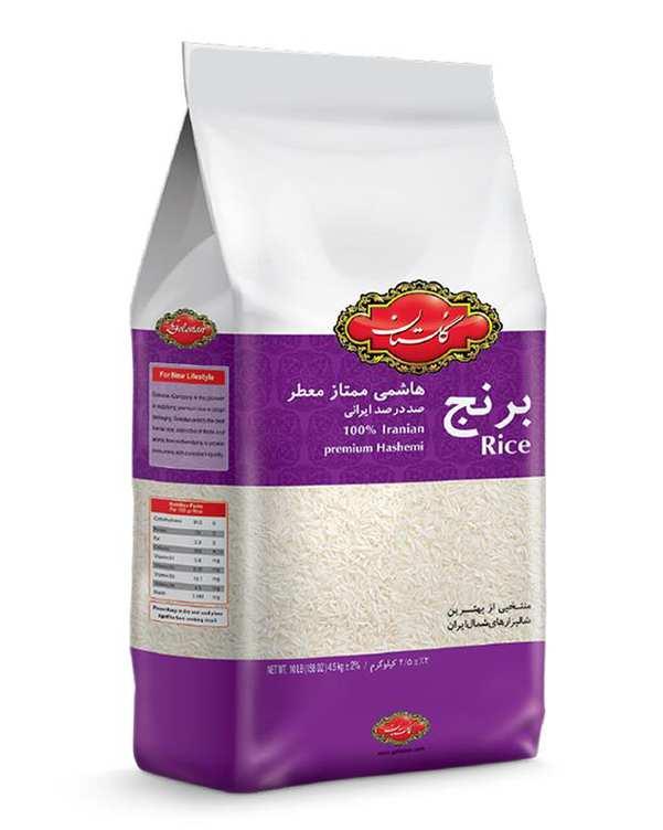برنج هاشمی ممتاز معطر 4.5 کیلویی گلستان