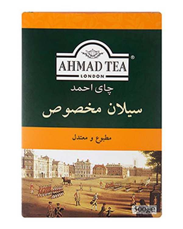 چای سیلان مخصوص 500 گرمی احمد