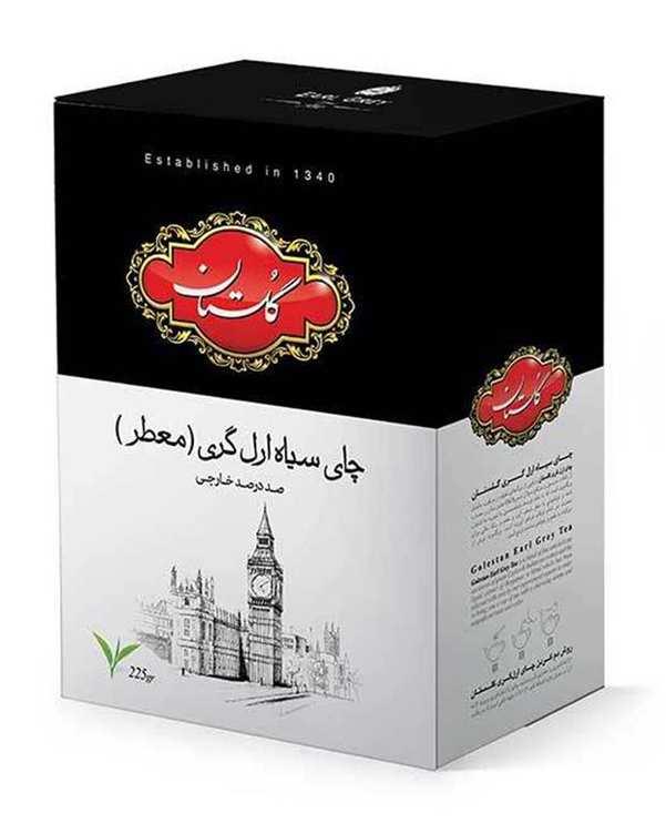 چای سیلان 225 گرمی عطری گلستان