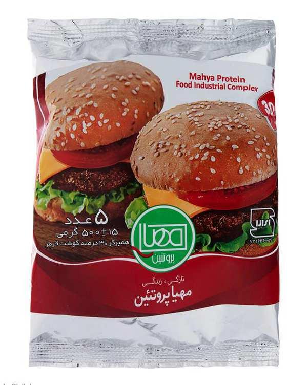 همبرگر 30% گوشت 500 گرمی مهیا پروتئین بسته 5 عددی