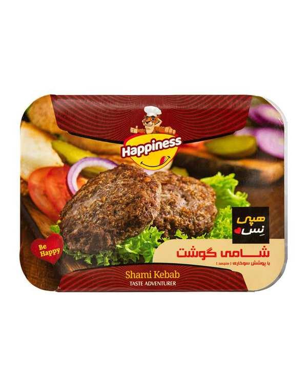 شامی گوشت سوخاری 400 گرمی هپی نس