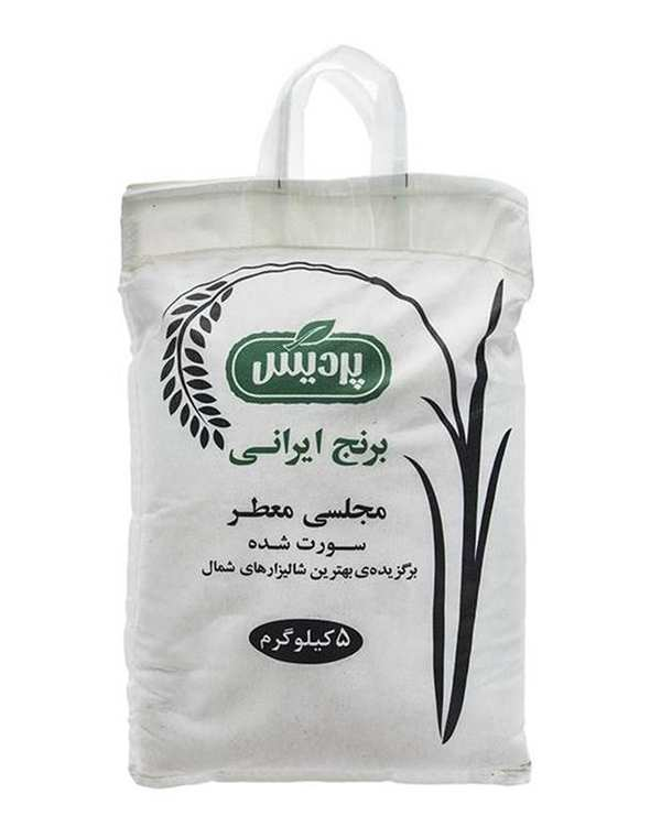 برنج ایرانی 5 کیلو گرمی پردیس