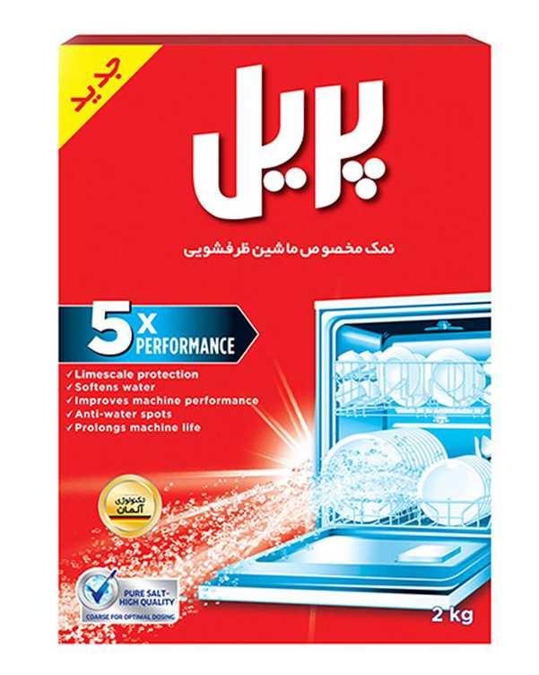 نمک ماشین ظرفشویی 2 کیلو گرمی پریل