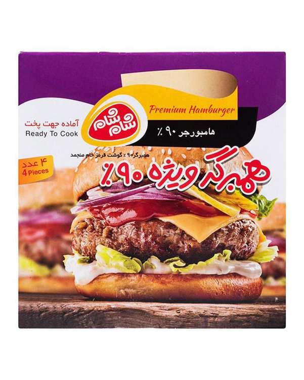 همبرگر 90% گوشت 400 گرمی شام شام