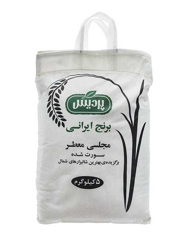 برنج ایرانی مجلسی معطر 5 کیلوگرمی پردیس