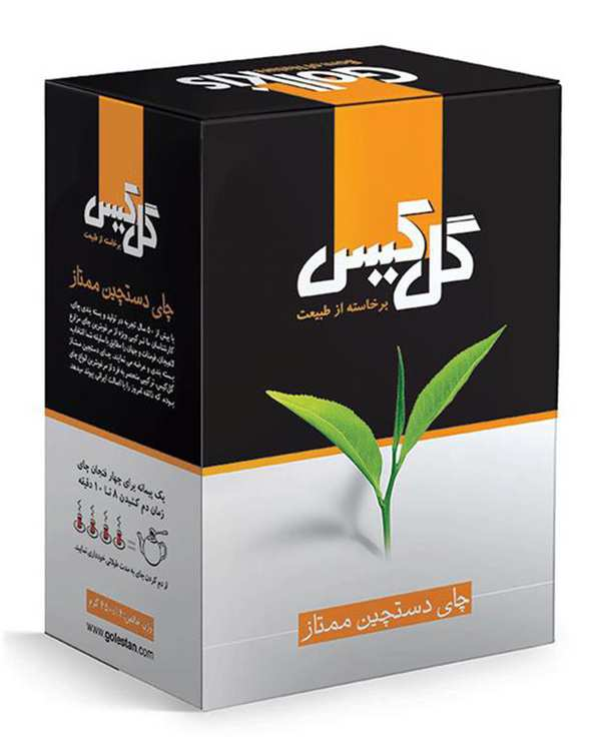 چای سیاه دستچین ممتاز 450 گرمی گل کیس