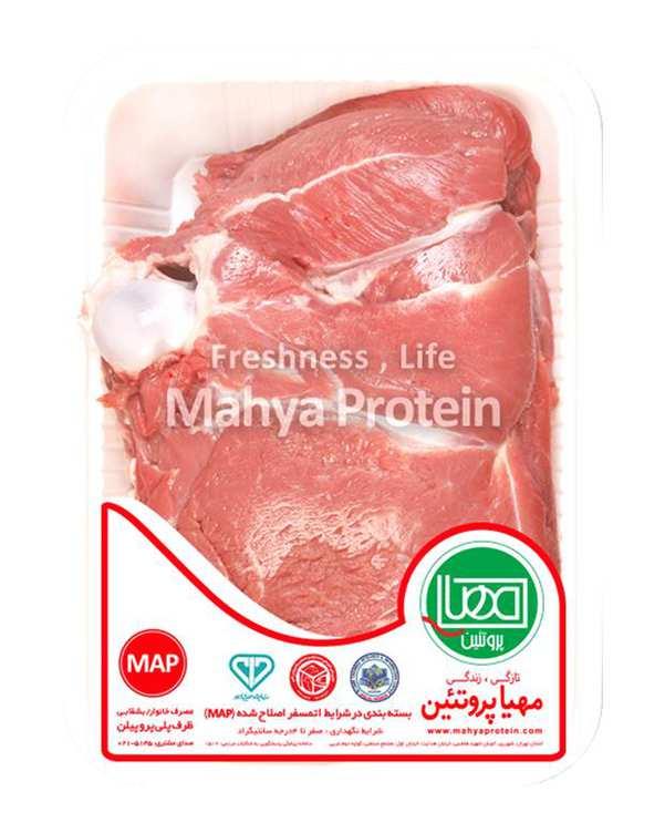 گوشت سردست گوسفند 1 کیلویی مهیا پروتئین