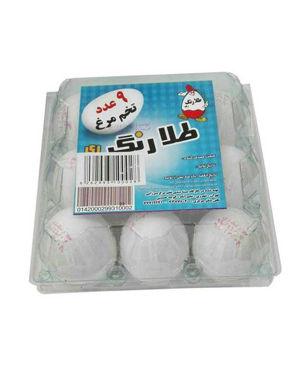 تخم مرغ طلا رنگ بسته 9 عددی