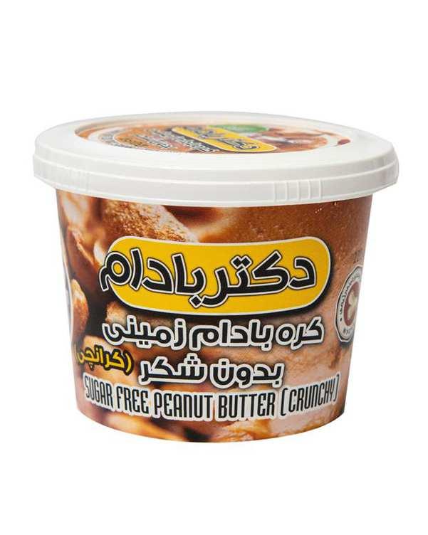 کره بادام زمینی بدون شکر 220 گرمی دکتر بادام