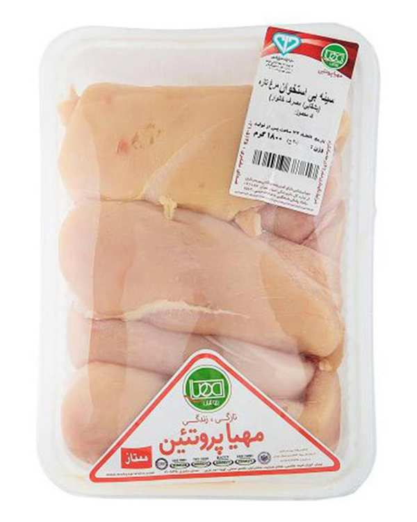 سینه مرغ بی استخوان 1800 گرمی مهیا پروتئین
