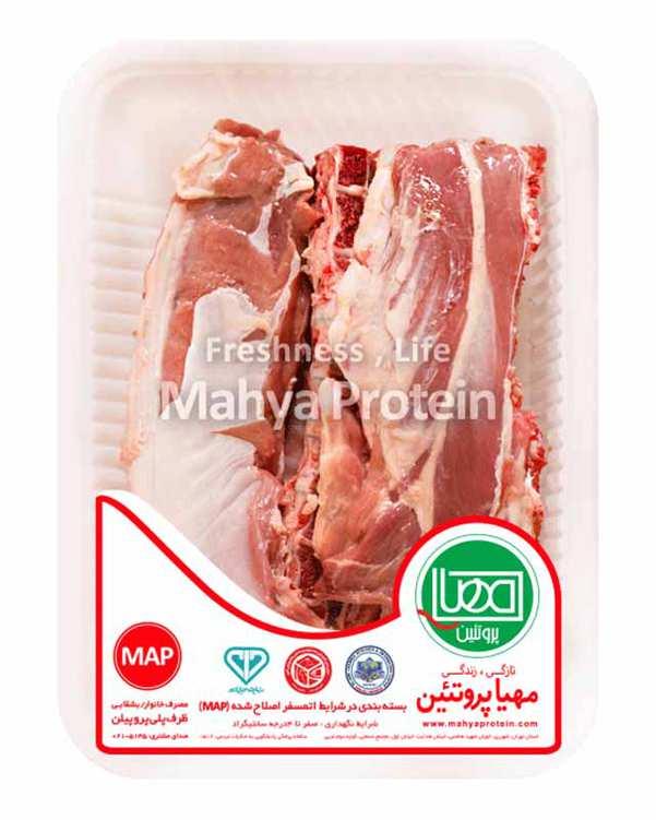 گوشت راسته با استخوانگوسفندی 1000 گرمی مهیا پروتئین