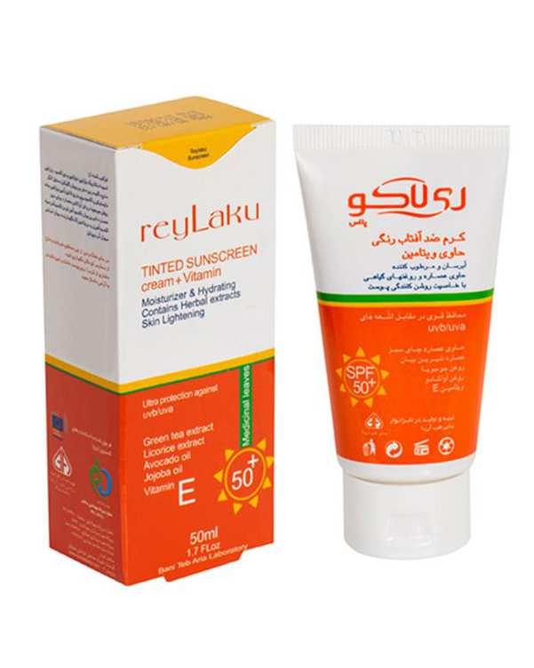 کرم ضد آفتاب SPF50 رنگ پوست ری لاکو