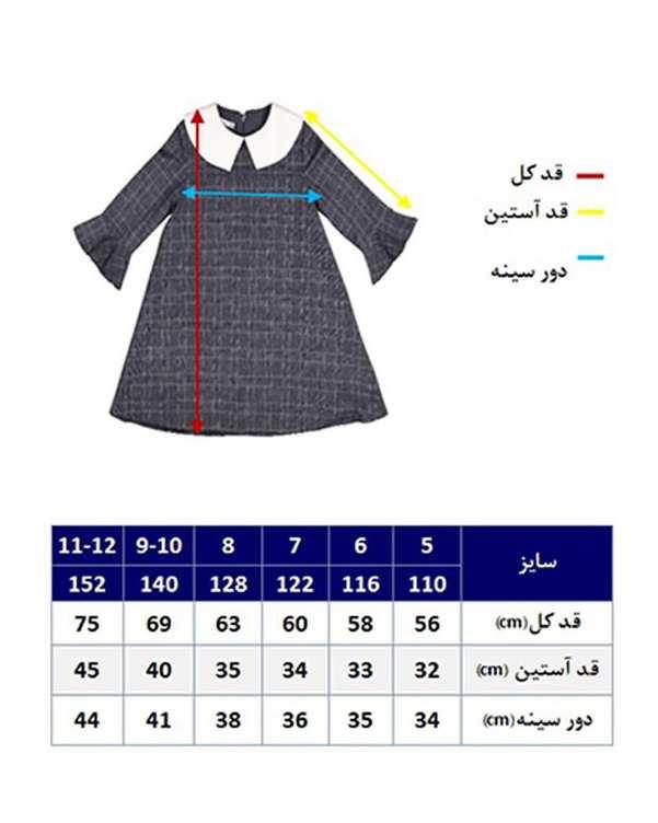 پیراهن دخترانه زغالی چهارخانه لاویسان