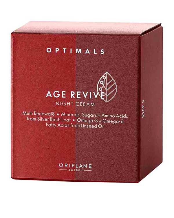 کرم ضد پیری صورت مخصوص شب 50ml Age Revive Night Cream اوریفلیم