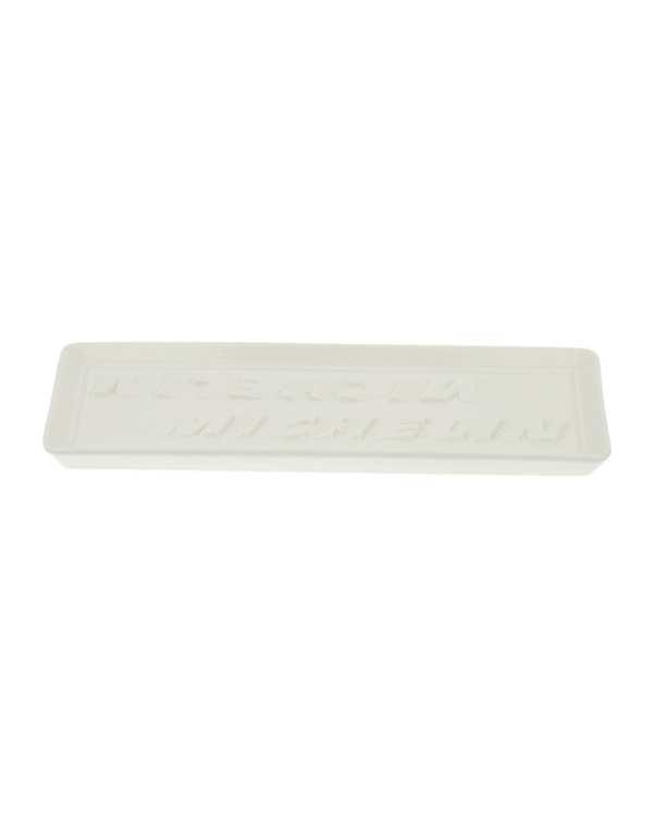 شیرینی خوریچینی مدل MR24 سفید تاتی هوم