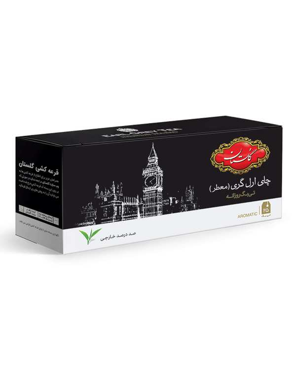 چای سیاه کیسه ای ارل گری (معطر) گلستانبسته 25 عددی