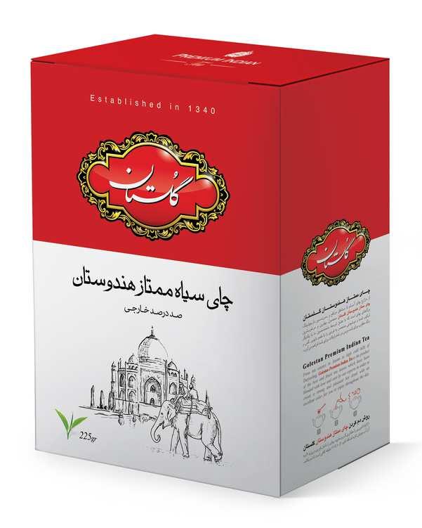 چای ممتاز هندوستان 225 گرمی گلستان