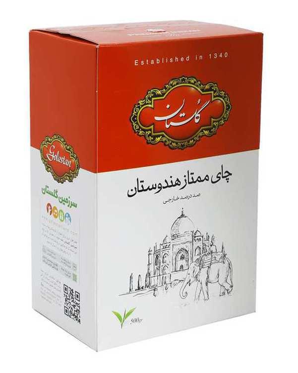 چای ممتاز هندوستان 500 گرمی گلستان