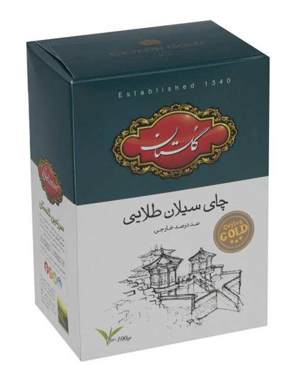 چای سیلان طلایی 100 گرمی گلستان