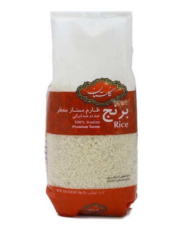 برنج طارم ممتاز معطر 1 کیلویی گلستان