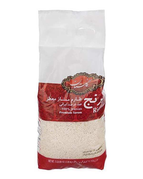 برنج طارم ممتاز معطر 2.26 کیلویی گلستان