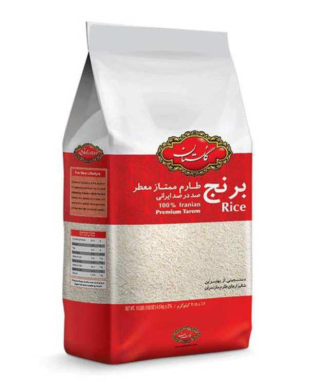 برنج طارم ممتاز معطر 4.5 کیلویی گلستان
