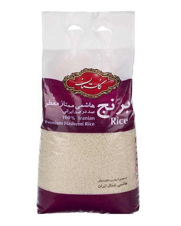 برنج هاشمی ممتاز معطر 2.26 کیلویی گلستان