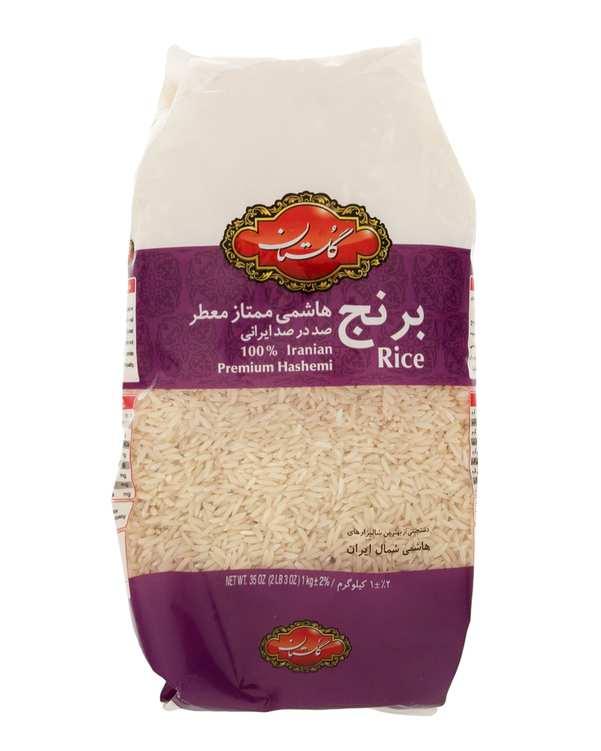 برنج هاشمی ممتاز معطر 1 کیلویی گلستان