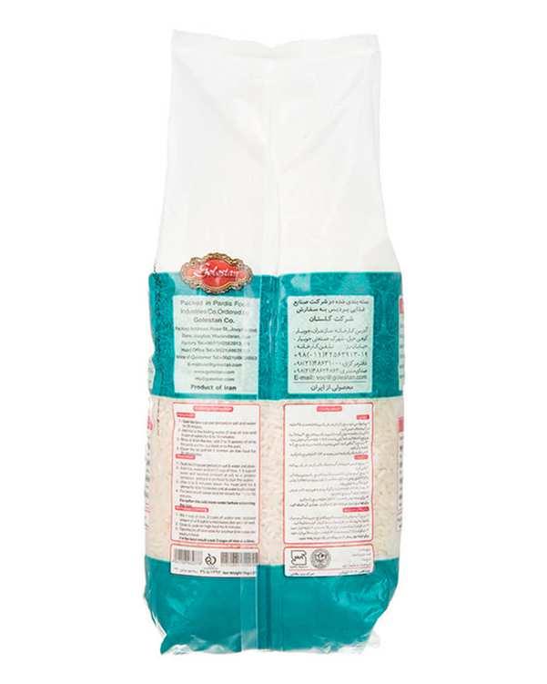 برنج ایرانی 1 کیلویی گلستان