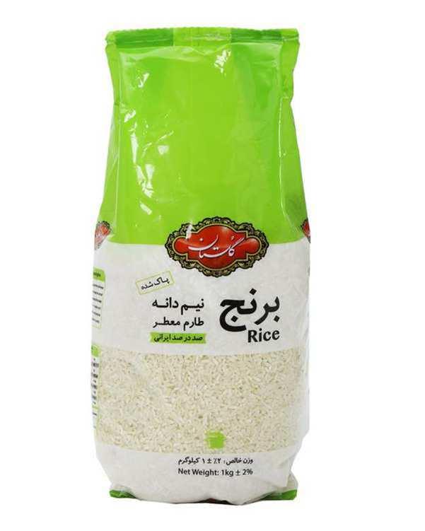 برنج ایرانی نیم دانه طارم معطر 1 کیلوگرم گلستان