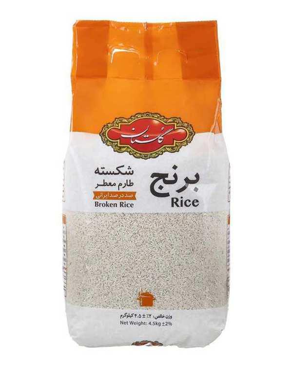 برنج شکسته طارم معطر 4.5 کیلویی گلستان