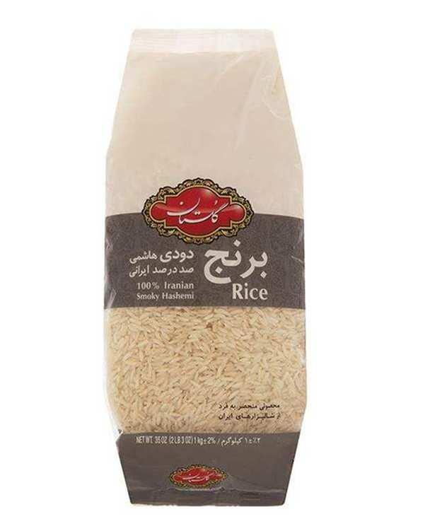 برنج دودی هاشمی یک کیلویی گلستان