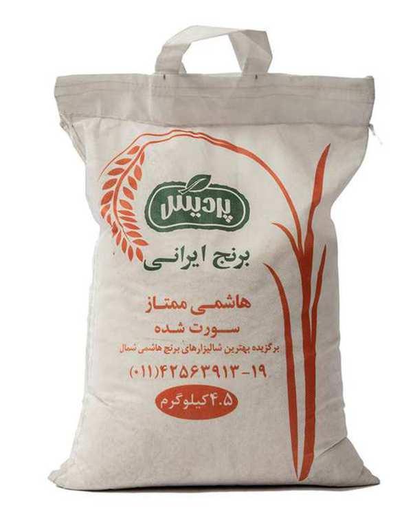 برنج ایرانیهاشمی ممتاز4.5کیلوییپردیس