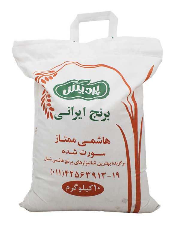 برنج ایرانی هاشمی ممتاز 10 کیلویی پردیس