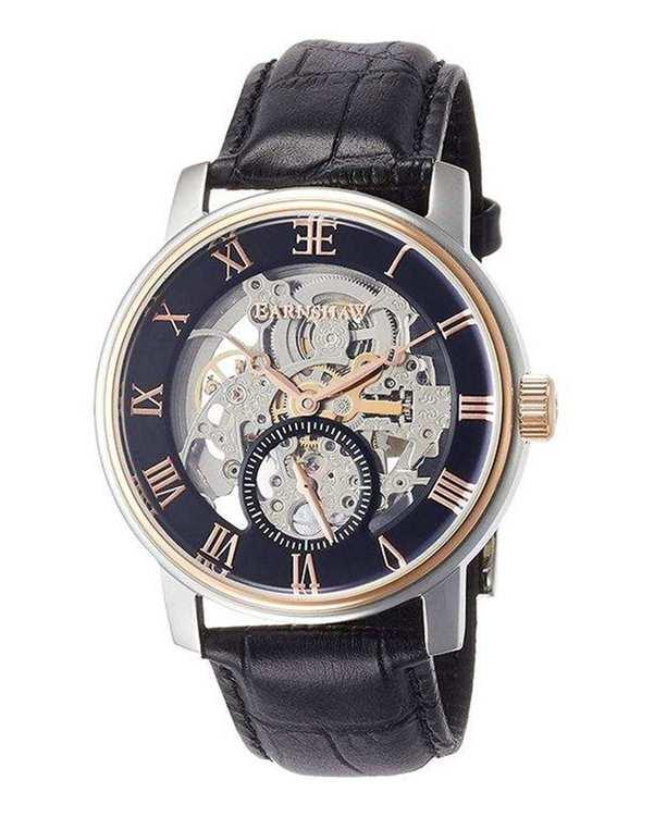 ساعت مچی مردانه مدل ES-8041-04 ارنشا