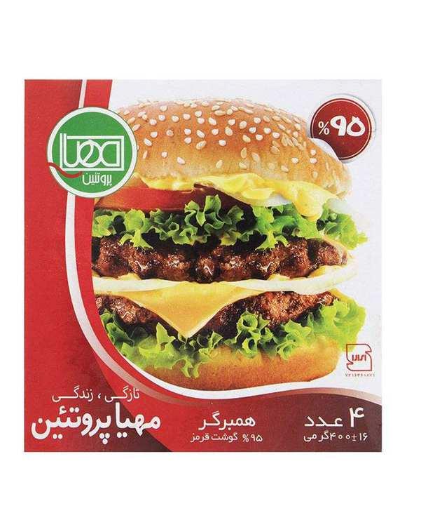 همبرگر ممتاز 95 درصد 400 گرمی مهیا پروتئین