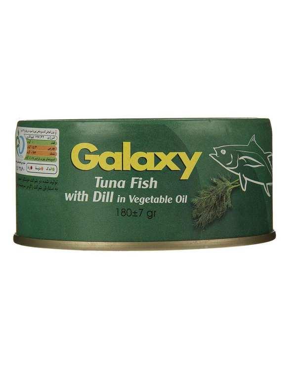 کنسرو ماهی تن با شوید در روغن 180 گرمی گالکسی