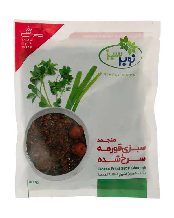سبزی قورمه سرخ شده منجمد 400 گرمی نوبر سبز