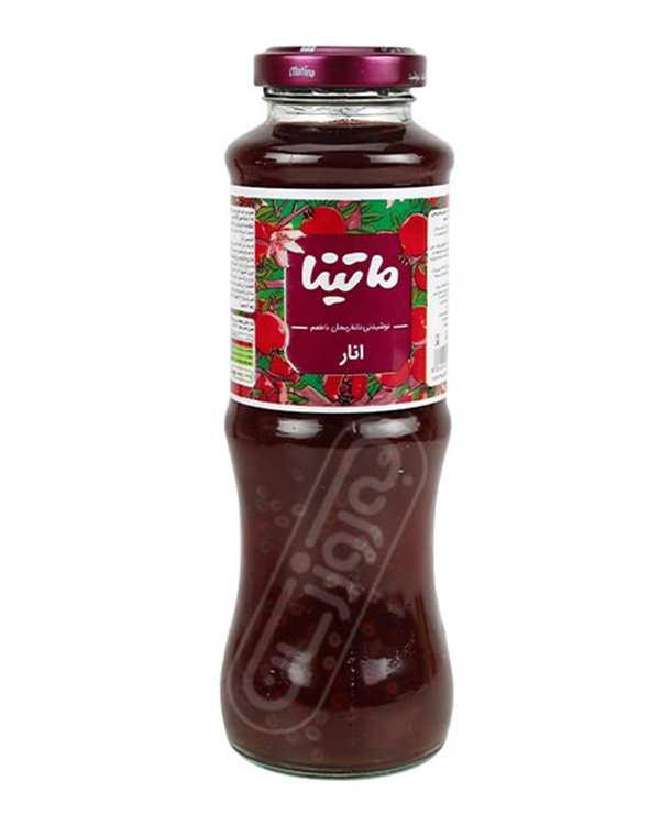 نوشیدنی دانه ریحان با طعم انار 280 گرمی ماتینا