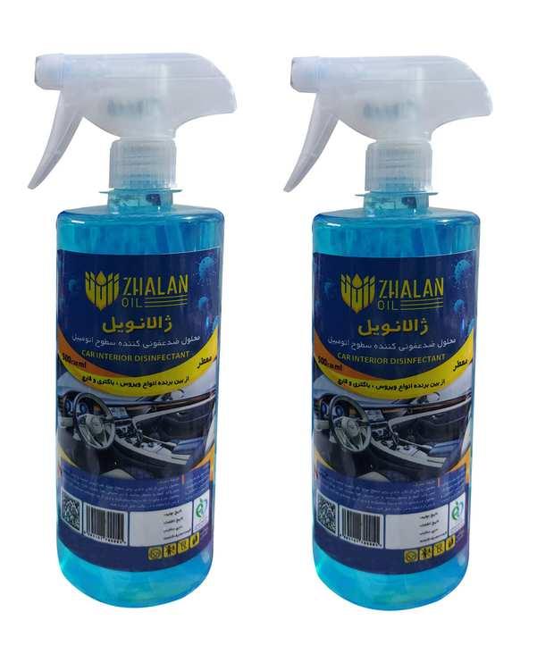محلول ضد عفونی کننده سطوح خودرو 500ml ژالانویل بسته 2 عددی