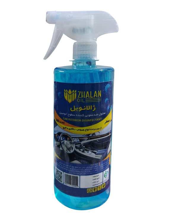محلول ضد عفونی کننده سطوح خودرو 500ml ژالانویل